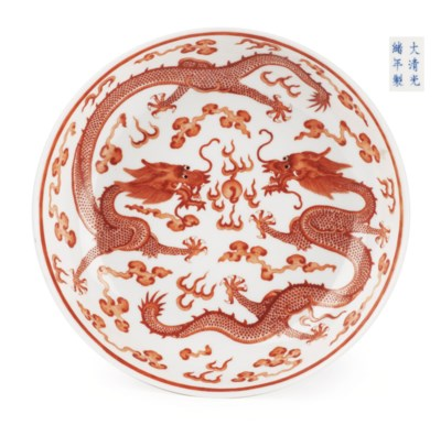 A Chinese iron-red decorated d