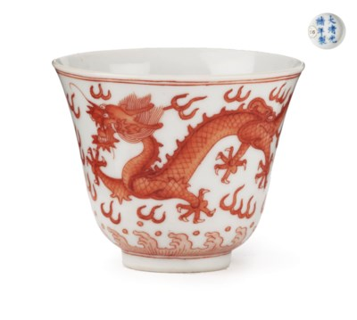 A Chinese iron-red wine cup
