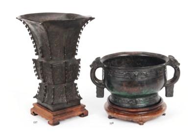 A Chinese archaistic bronze ri