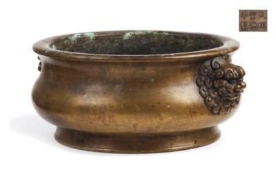 A Chinese bronze censer