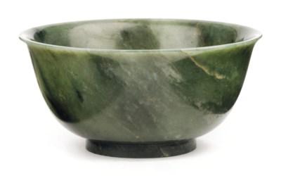 A Chinese jade bowl