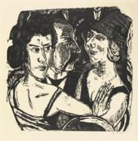 Group Portrait, Eden Bar (H. 277 II.B.)
