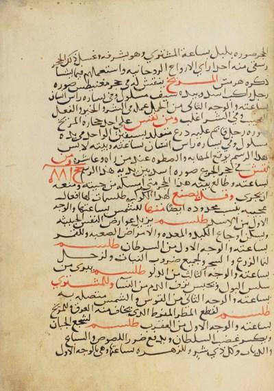 ABU'L-QASIM MASLAMA BIN AHMAD