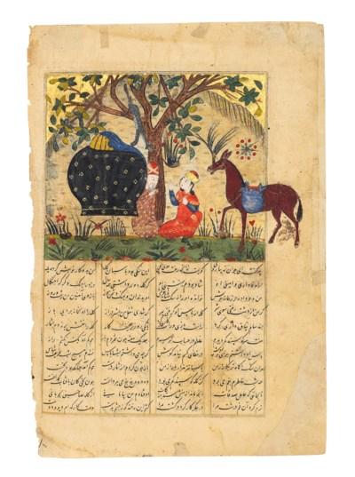 BAHRAM GUR, THE SHEPHERD, AND