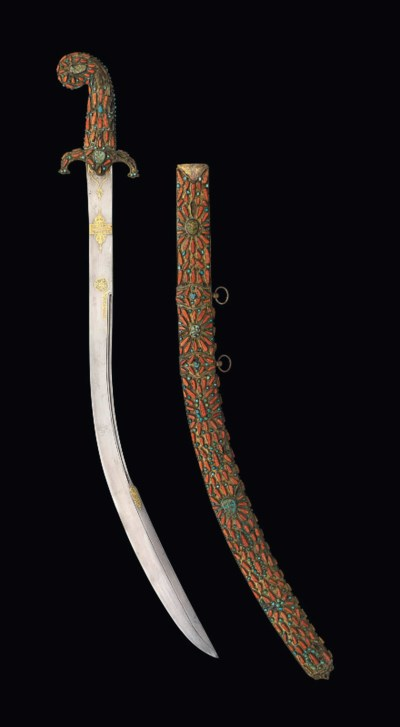 A CORAL AND TURQUOISE INLAID S