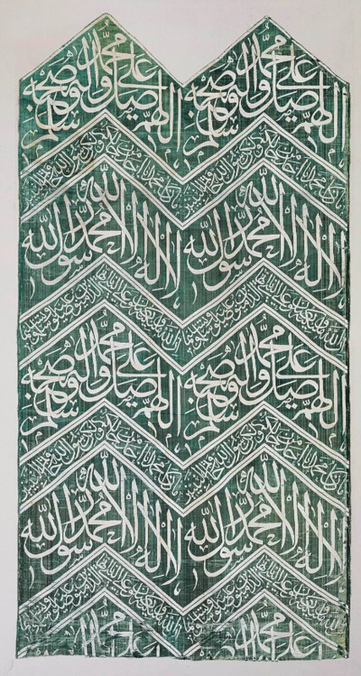 A CALLIGRAPHIC GREEN SILK TOMB