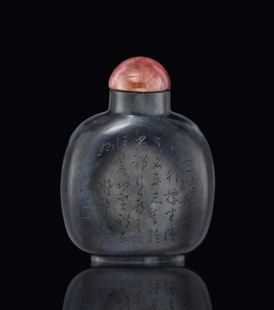 A FINELY CARVED SUZHOU BLACK A