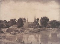 Amerapoora, Shive-doung-dyk Pagoda, View from a Tank N.E. of the City 1855-1857
