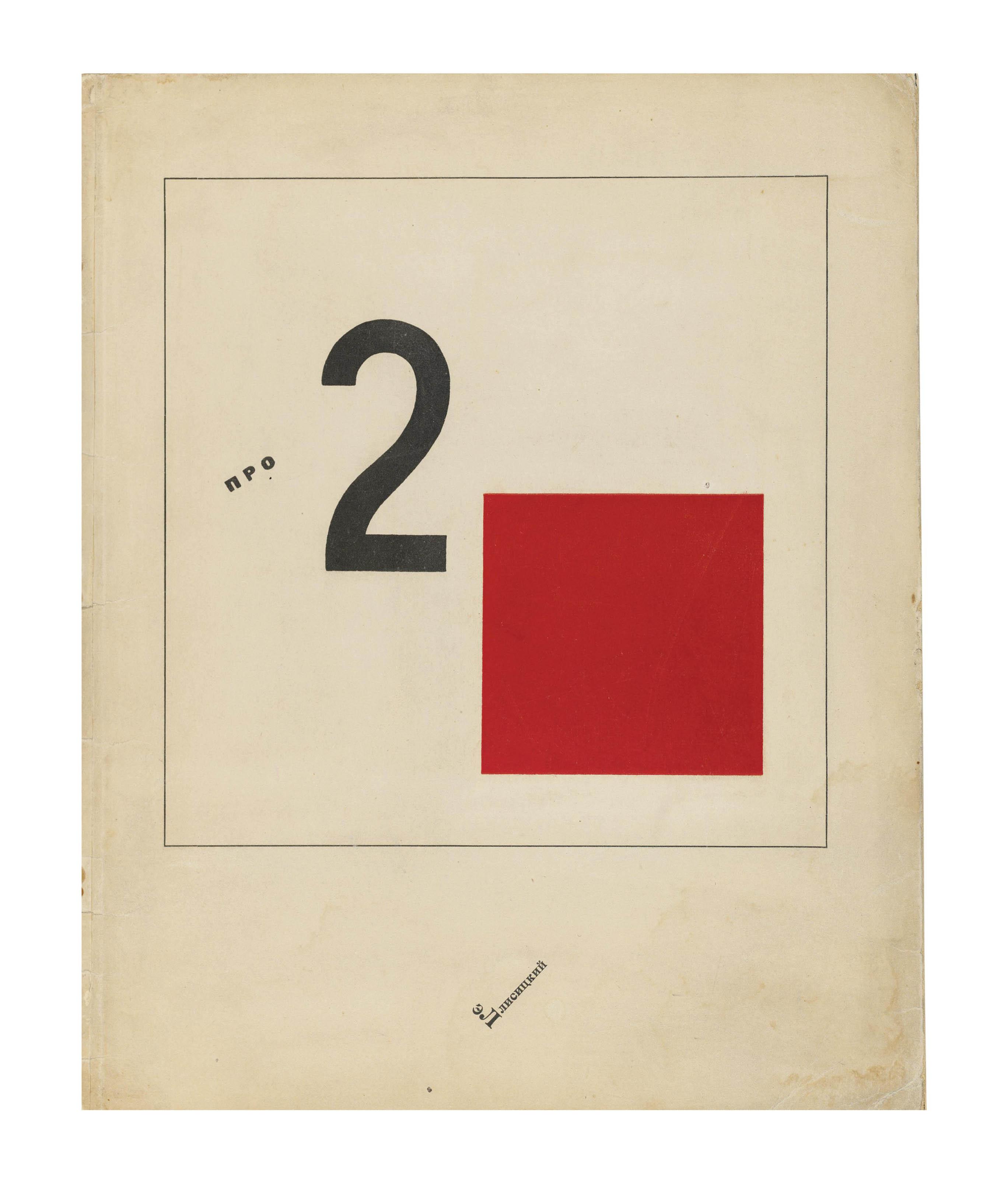 LISSITZKY, Lazar Markovich, 'El' (1890-1941). Pro dva kvadrata. Suprematicheskii skaz v 6ti postroikakh. [About Two Squares: A Suprematist Tale in 6 Constructions.] Berlin: Scythians, 1922.