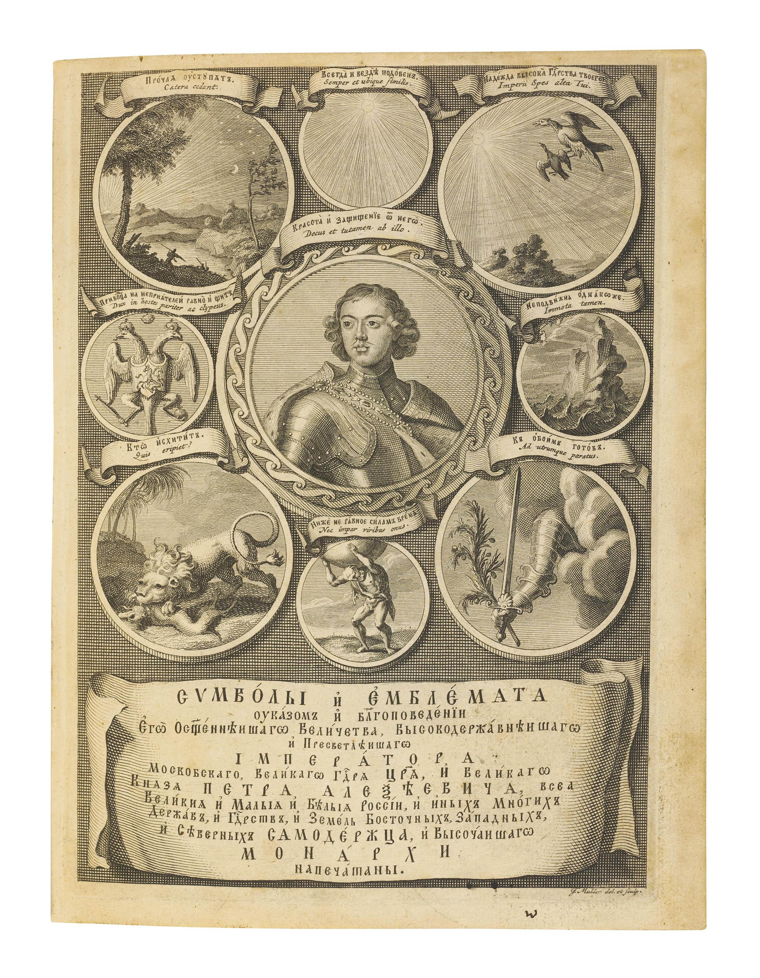 Symbola et Emblemata Jussu atque aspiciis Petri Alexeidis. [Simboly i emblemata ukazom i blagopovedenii imperatora Petra Alekseevicha.] Amsterdam: Henricus Wetstein, 1705.
