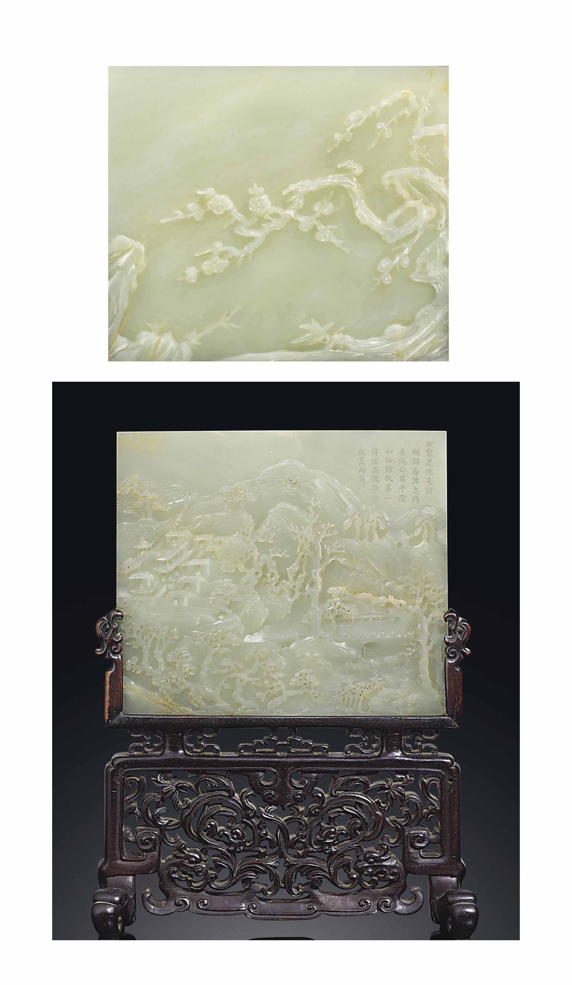 A FINELY CARVED AND INSCRIBED PALE CELADON JADE TABLE SCREEN