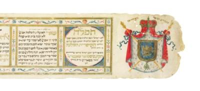 AN ILLUSTRATED HEBREW PRAYER S