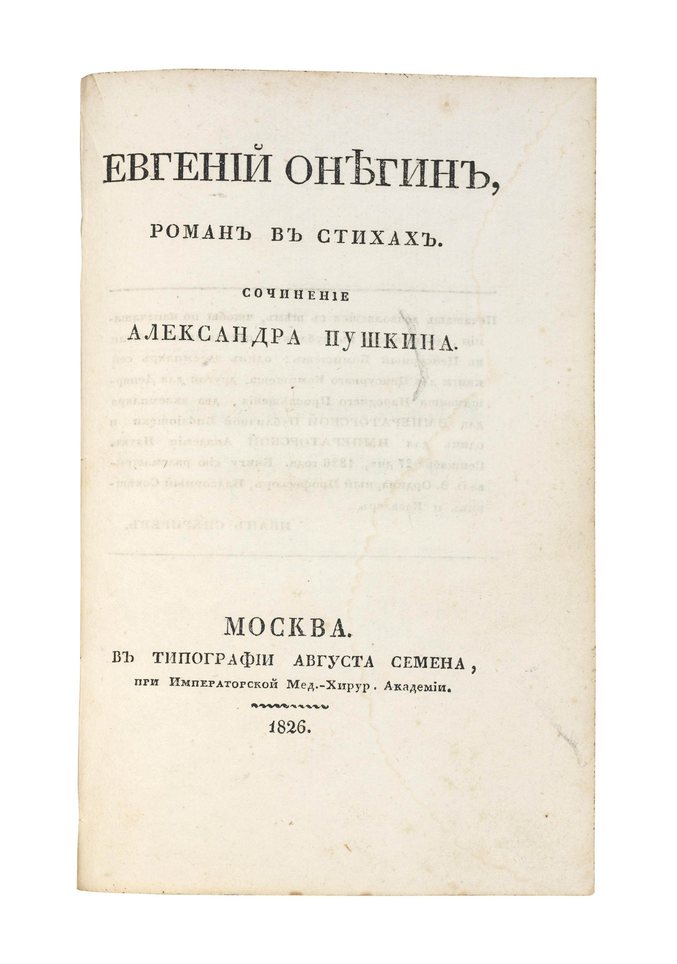 PUSHKIN, Aleksandr Sergeevich (1799-1837). Evgenii Onegin. Roman v stikhakh. Gl. 1-2. [Eugene Onegin. A novel in verse. Chapters 1 and 2.] St. Petersburg: at the press of the Department of Public Instruction, 1825; and Moscow: Avgust Semen, 1826.