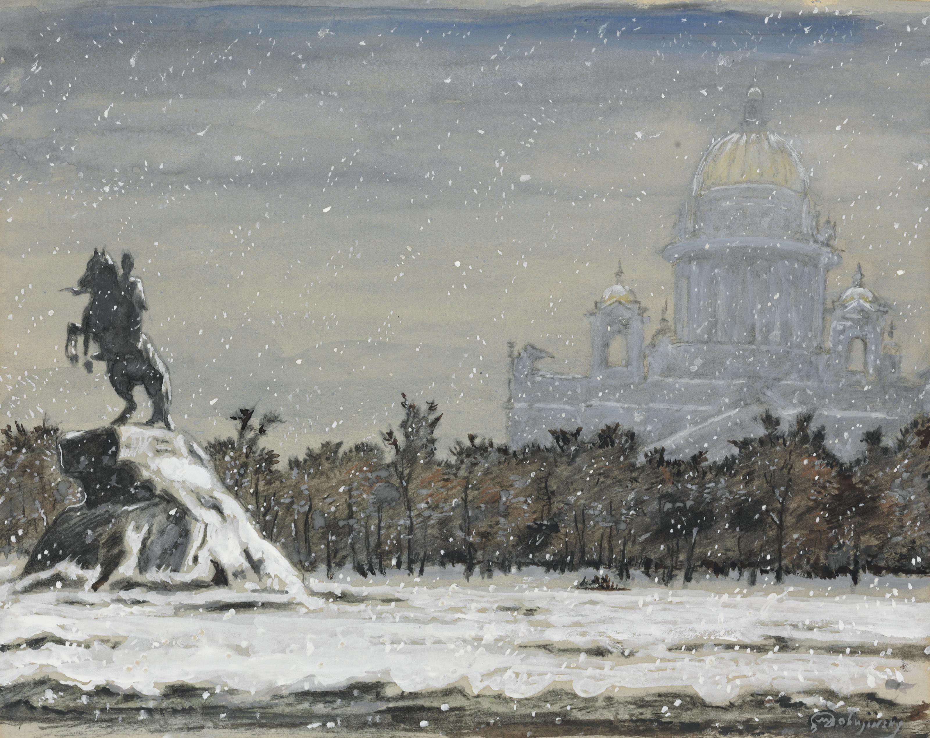 Winter view of The Bronze Horseman with St Isaac's Cathedral beyond