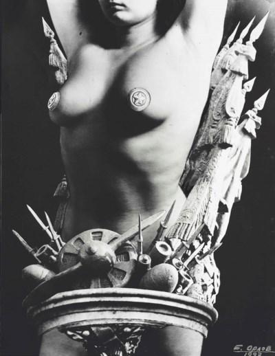 Boris Orlov (b. 1941)