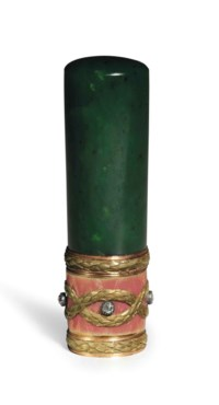 A JEWELLED TWO-COLOUR GOLD-MOUNTED, GUILLOCHÉ ENAMEL AND NEPHRITE CANE HANDLE