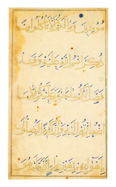TWO QUR'AN FOLIOS IN GOLD