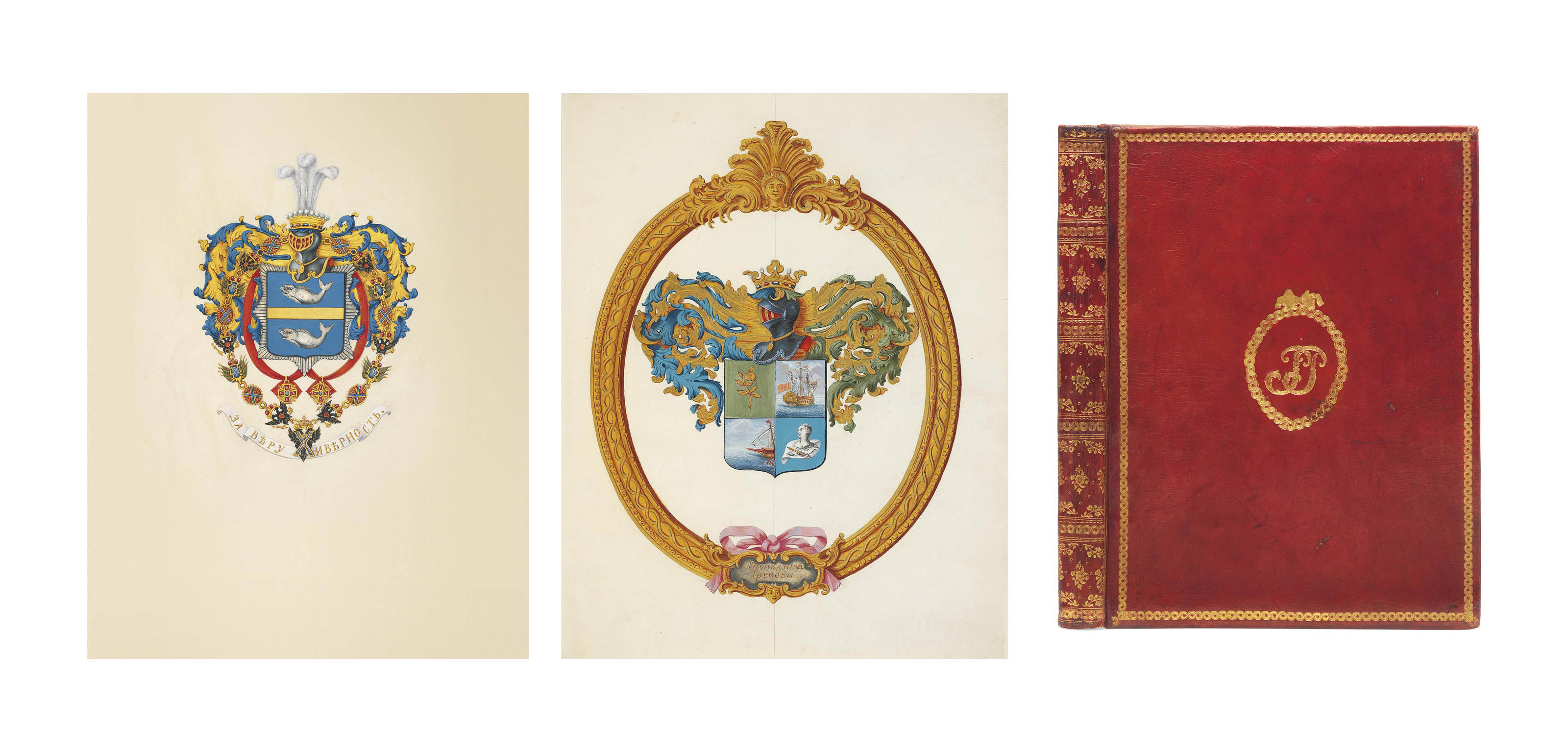 HERALDRY -- 'Sobranie gerbov vsekh nakhodiakhsia pri dvore Ego Impereratorskago Vysochestvo' [Collection of Arms of all attached to the Court of His Imperial Highness, drawn by Assessor Andrei Grekov], [St. Peterburg,] 1769.