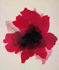 La luz que se apaga (Flor roja)