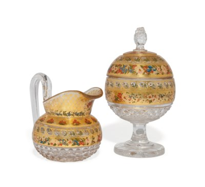 A RUSSIAN GLASS JAR AND COVER