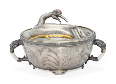 A CHINESE PAKTONG TUREEN AND C