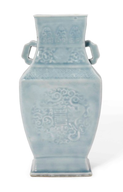 A CHINESE CLAIR-DE-LUNE-GLAZED