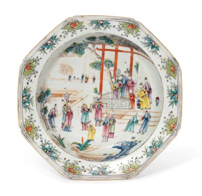A CHINESE FAMILLE ROSE BASIN