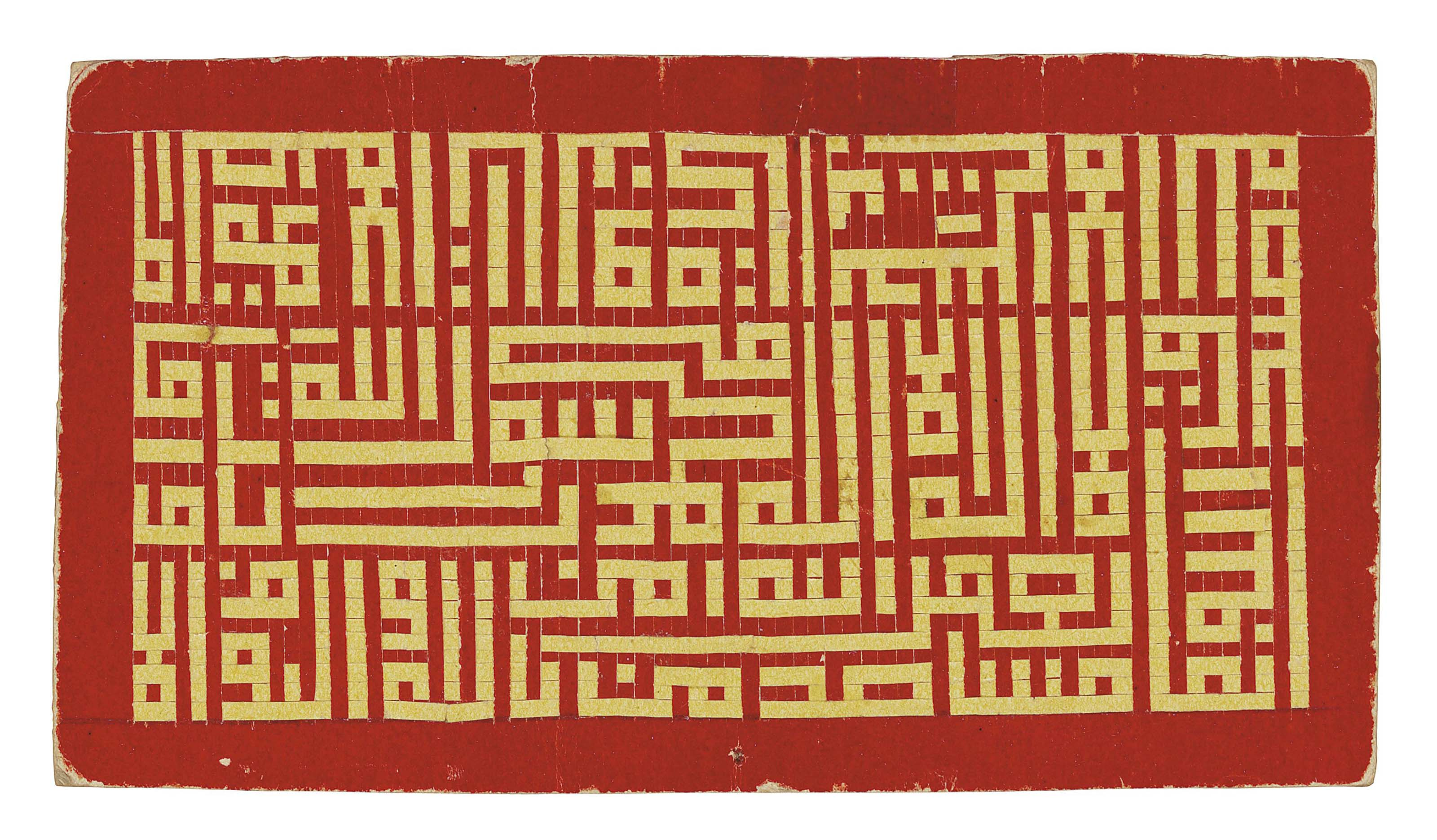 A CALLIGRAPHIC COMPOSITION IN GEOMETRIC KUFIC SCRIPT
