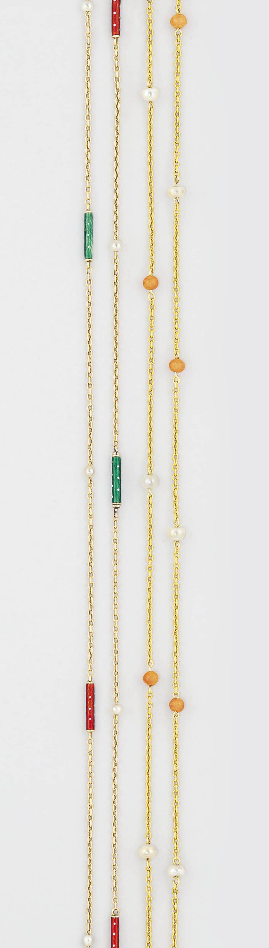 Two Edwardian gold guard chain