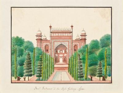 Company School, circa 1830s