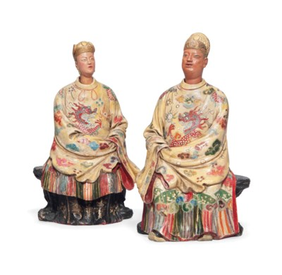 A PAIR OF CHINESE POLYCHROME-P