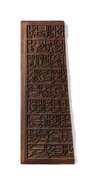 AN OTTOMAN CARVED WOODEN PANEL