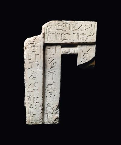 AN EGYPTIAN LIMESTONE FALSE DO