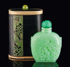 ROGER & GALLET - 15 LE JADE SCENT BOTTLE