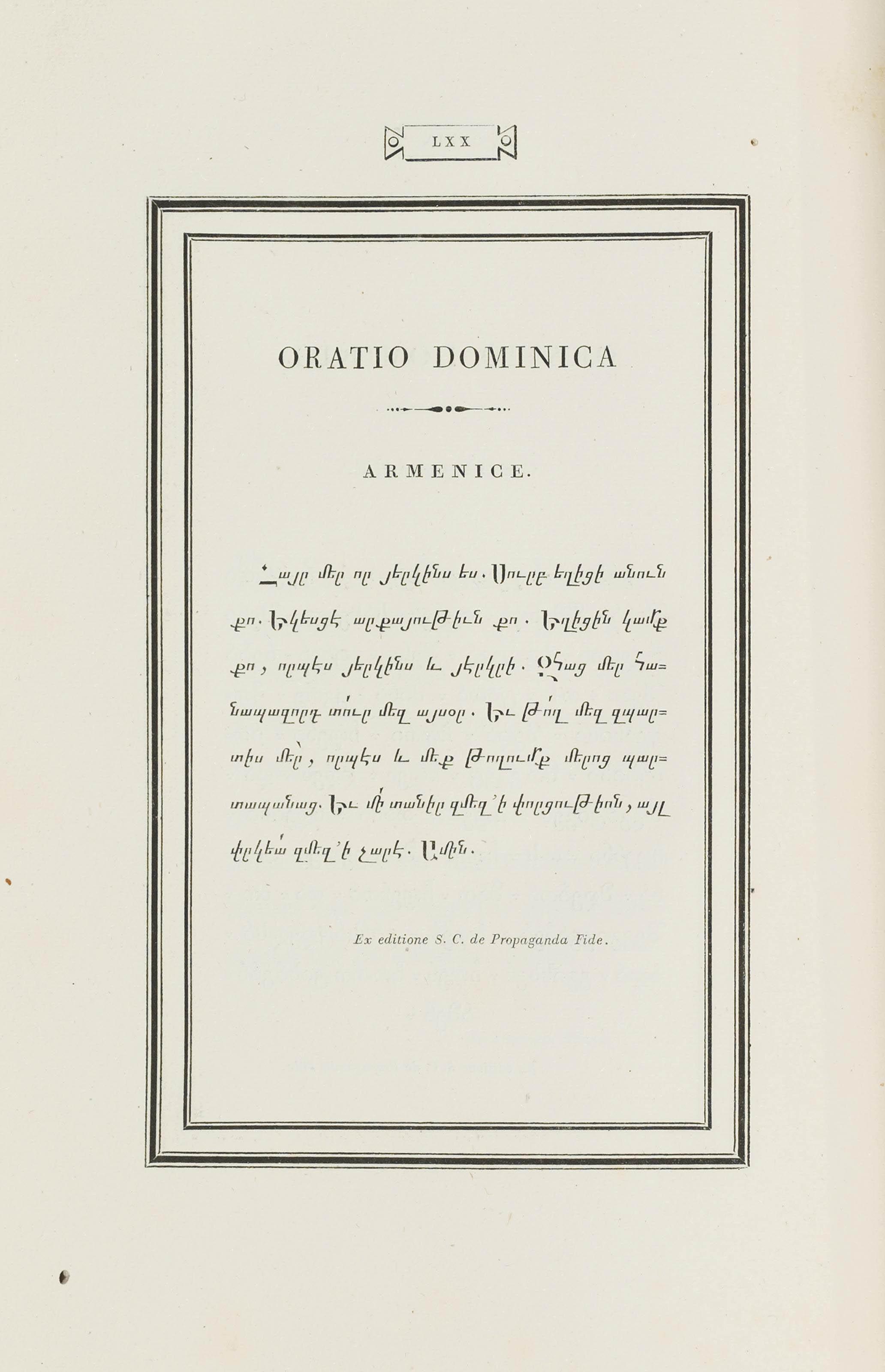 BODONI, Giovanni Battista (174