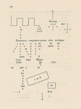GONCHAROVA, Natalia, LARIONOV, Mikhail (illustrators), and Z