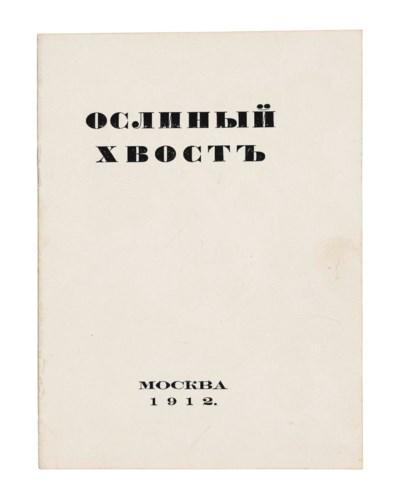 GONCHAROVA, Natalia, LARIONOV,