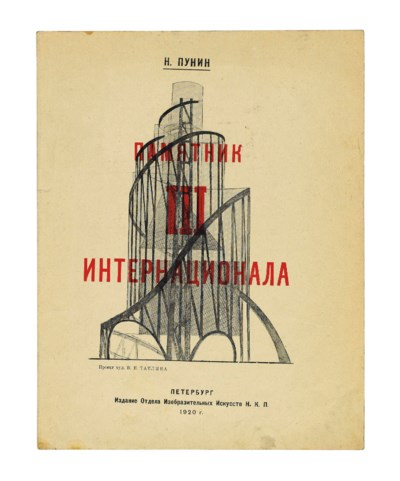 TATLIN -- PUNIN, Nikolai (1888