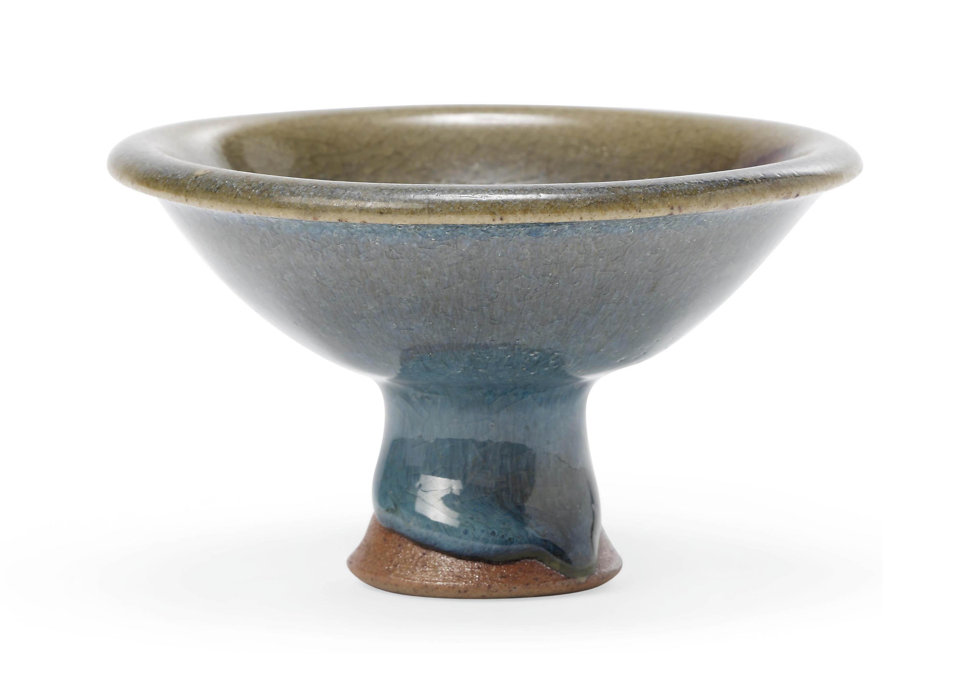 Shoji Hamada (1894-1978)