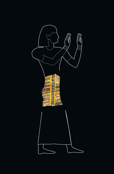 AN EGYPTIAN MOSAIC GLASS COSTU