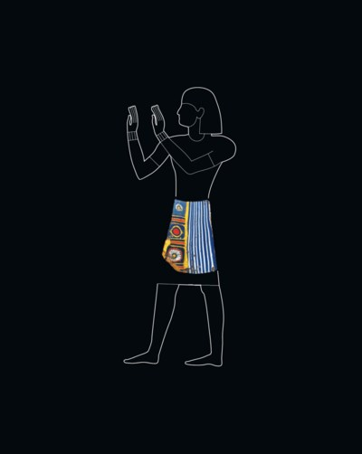 AN EGYPTIAN MOSAIC GLASS KILT