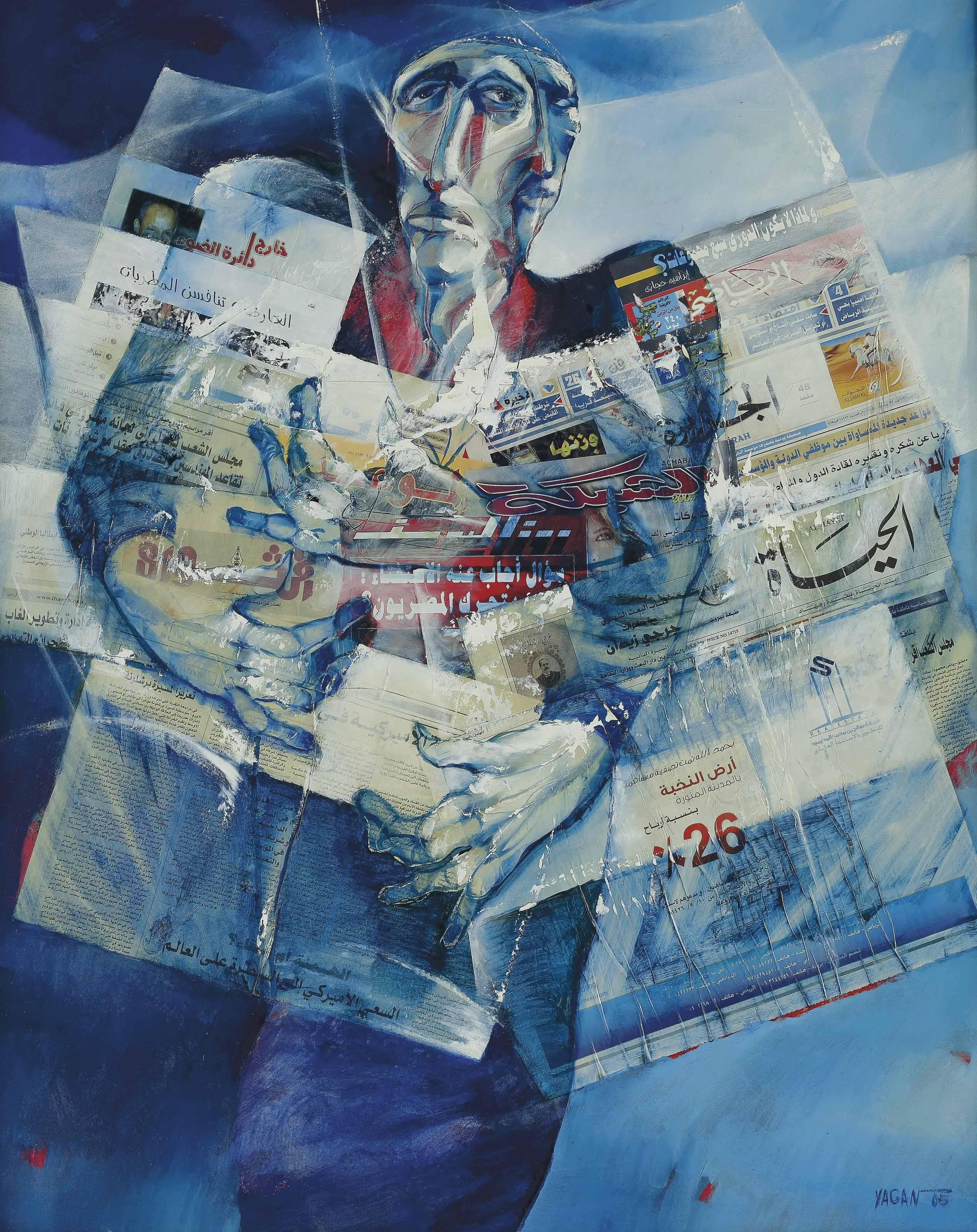 Bayaa' al Jara'id Abou Hosn (The Newspaper Seller Abou Hosn)