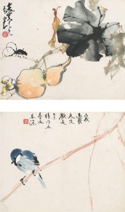ZHAO SHAO'ANG /YANG SHANSHEN