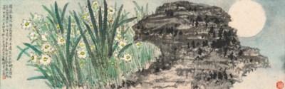XIAO HUIRONG (BORN 1946)