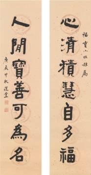 RAO ZONGYI (BORN 1917)