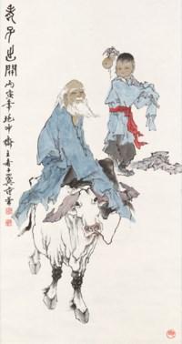 Lao Zi Crossing the Pass