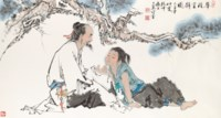 Hua Tuo and his Patient