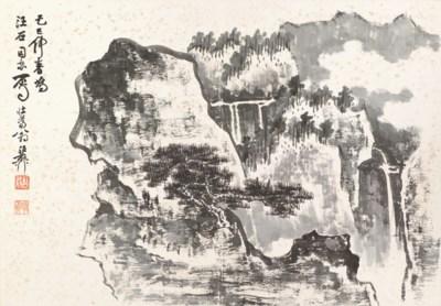 XIE ZHILIU/CHENG SHIFA/ZHU QIZ