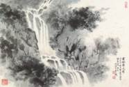 LI XIONGCAI/YA MING/SONG WENZH