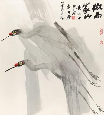 LIN HUKUI (LAM WU-FUI, BORN 19